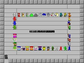 名探偵ニンニン ~王様を殺したのは誰!?~ Game Screen Shot5