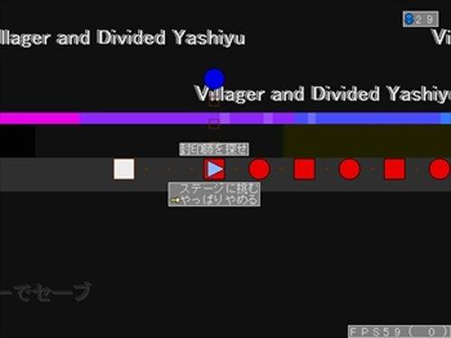 村人と分裂のヤシーユ Game Screen Shot3