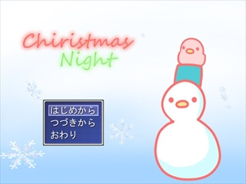 Christmas Night Game Screen Shot2
