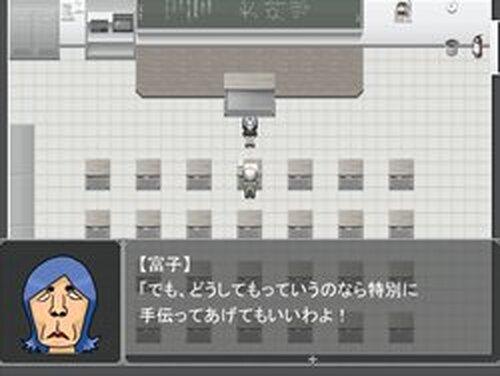 はいすくーる・ららばい Game Screen Shots