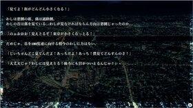 銀河鉄道のチョム Game Screen Shot2