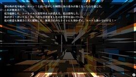 銀河鉄道のチョム Game Screen Shot4