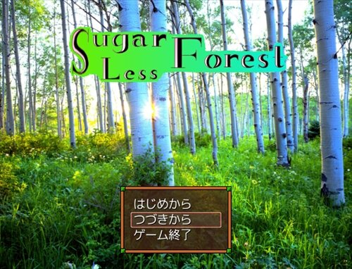 Sugar Less Forest Game Screen Shot1