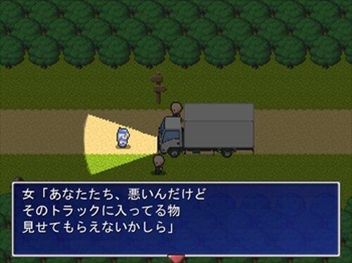 ブリブリクエスト Game Screen Shot2