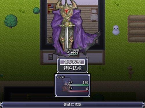 ブリブリクエスト Game Screen Shot3