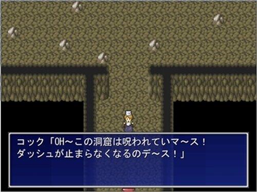 ブリブリクエスト Game Screen Shot4