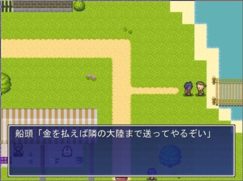 ブリブリクエスト Game Screen Shot5