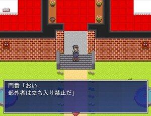 ブリブリクエスト Game Screen Shot