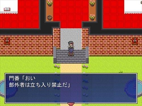 ブリブリクエスト Game Screen Shots