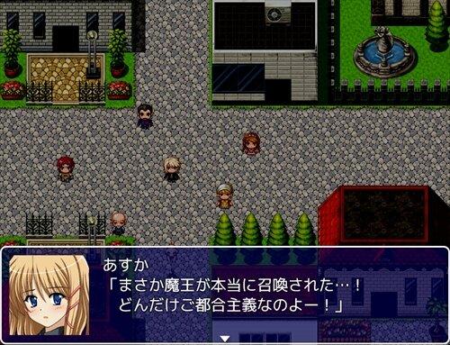 手短かファンタジーR Game Screen Shot1