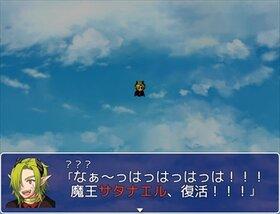 手短かファンタジーR Game Screen Shot2