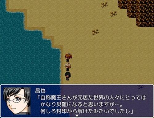 手短かファンタジーR Game Screen Shot3