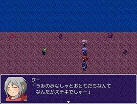 手短かファンタジーR Game Screen Shot4