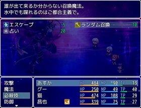 手短かファンタジーR Game Screen Shot5