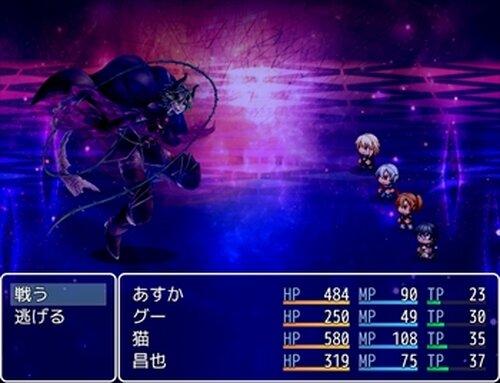 手短かファンタジーR Game Screen Shots