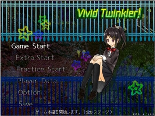 Vivid Twinkler! Game Screen Shot2