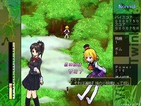 Vivid Twinkler! Game Screen Shot3