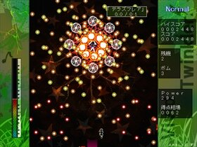 Vivid Twinkler! Game Screen Shot4
