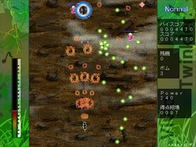 Vivid Twinkler! Game Screen Shot5