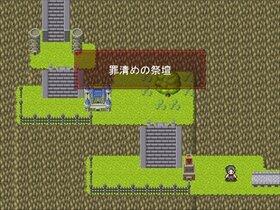 Sword of mind 2-忌まれ咲きし花の姫- Game Screen Shot2