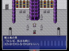 Sword of mind 2-忌まれ咲きし花の姫- Game Screen Shot3