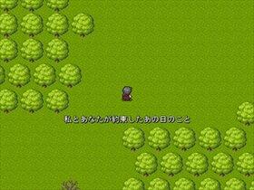 Sword of mind 2-忌まれ咲きし花の姫- Game Screen Shot4