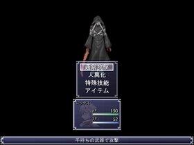 Sword of mind 2-忌まれ咲きし花の姫- Game Screen Shot5