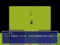 Sword of mind 2-忌まれ咲きし花の姫-