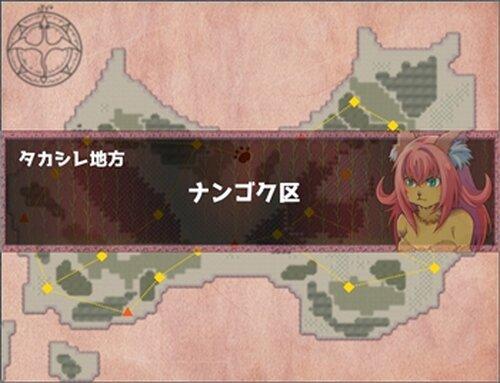 肉の牢獄 Game Screen Shot4