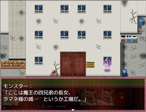 肉の牢獄 Game Screen Shot5
