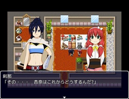 Fate of Setsuna Game Screen Shot