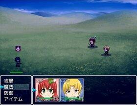Fate of Setsuna Game Screen Shot3