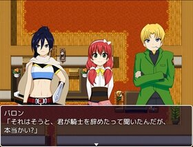 Fate of Setsuna Game Screen Shot4