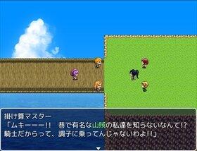 Fate of Setsuna Game Screen Shot5