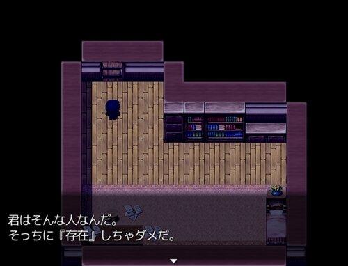 虫の息 Game Screen Shot1