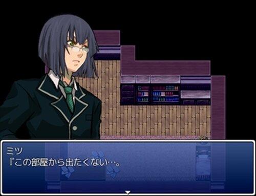 虫の息 Game Screen Shot3
