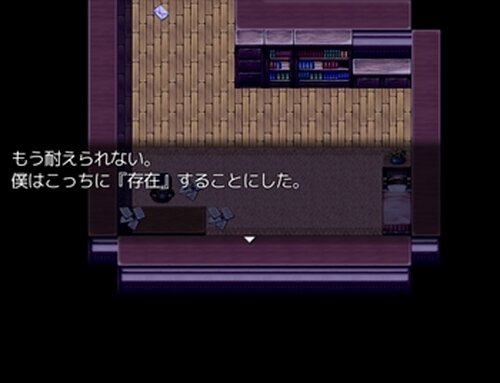 虫の息 Game Screen Shot4