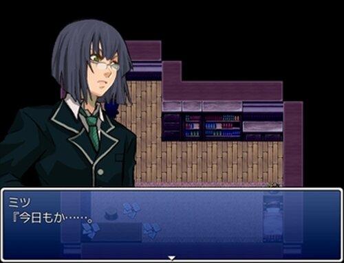 虫の息 Game Screen Shots