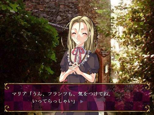 聖夜の贈り物 Game Screen Shot