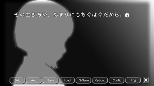 フユツバキ Game Screen Shot1