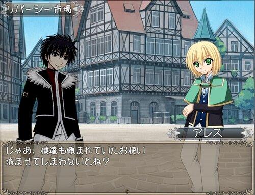 アルカナリッターMV(ブラウザ版) Game Screen Shot1