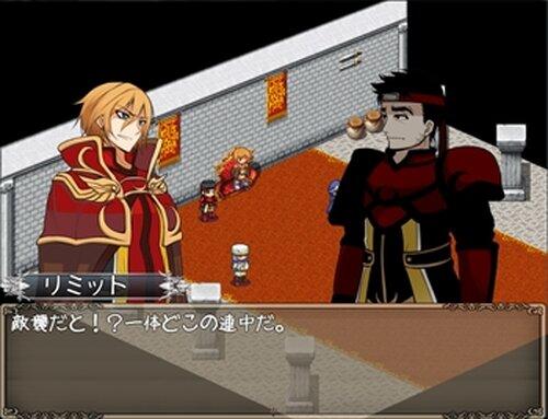アルカナリッターMV(ブラウザ版) Game Screen Shot4