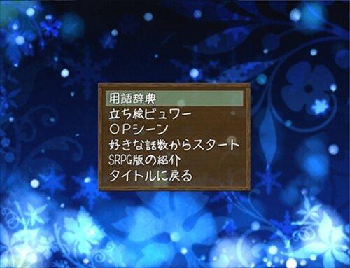 アルカナリッターMV(ブラウザ版) Game Screen Shot5