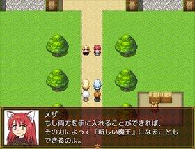 Continue AI 1.05 Game Screen Shot2
