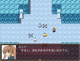 Continue AI 1.06 Game Screen Shot3