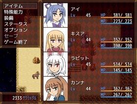 Continue AI 1.06 Game Screen Shot4
