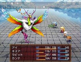 Continue AI 1.06 Game Screen Shot5