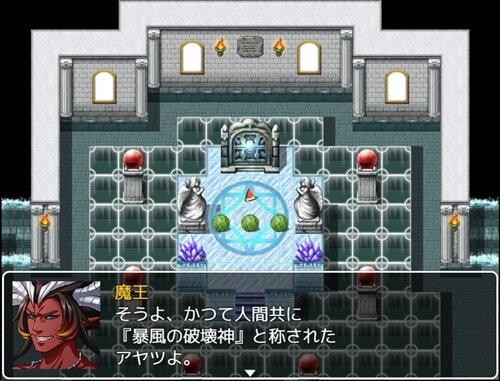 スイカ。完結編 Game Screen Shot1