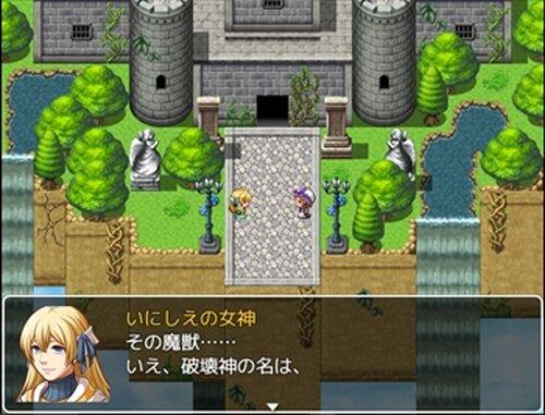 スイカ。完結編 Game Screen Shot3