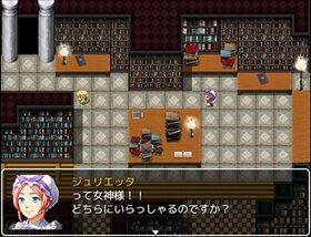 スイカ。完結編 Game Screen Shot4